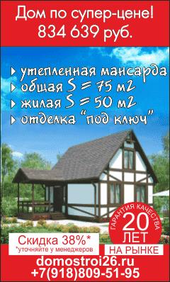 Дом под ключ от 1 054 000 руб